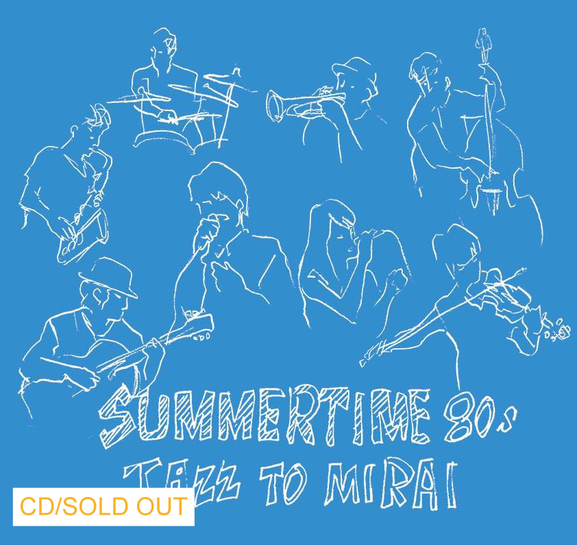 SO-SUMMERTIME-80sジャケ写